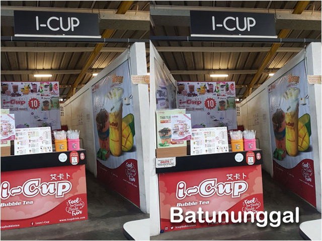 i-Cup Outlet